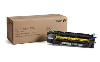 Xerox 109R00845
