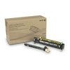 Phaser 7500 Fuser (110V) and Belt Cleaner Assembly